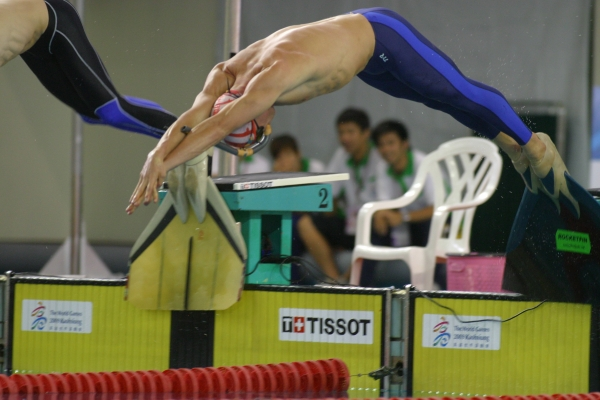 finswimming-hungary